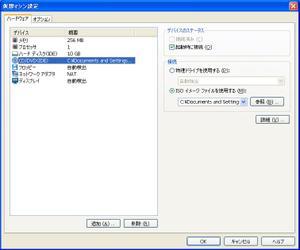 Vmware_cd