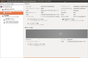 M4_diskinfo